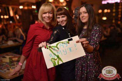 Международный женский день, 6 марта 2016 - Ресторан «Максимилианс» Уфа - 32