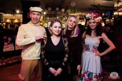 Международный женский день, 7 марта 2020 - Ресторан «Максимилианс» Уфа - 2