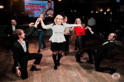 Международный женский день, 7 марта 2020 - Ресторан «Максимилианс» Уфа - 20