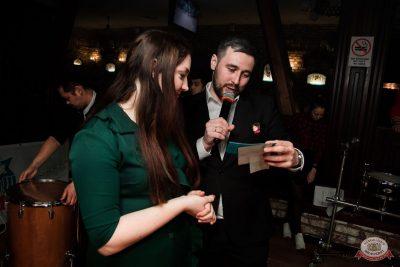 Международный женский день, 7 марта 2020 - Ресторан «Максимилианс» Уфа - 24