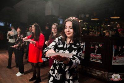 Международный женский день, 7 марта 2020 - Ресторан «Максимилианс» Уфа - 27
