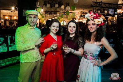 Международный женский день, 7 марта 2020 - Ресторан «Максимилианс» Уфа - 3