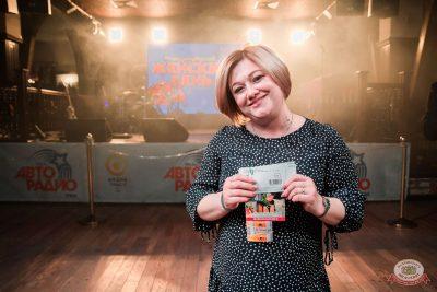 Международный женский день, 7 марта 2020 - Ресторан «Максимилианс» Уфа - 30