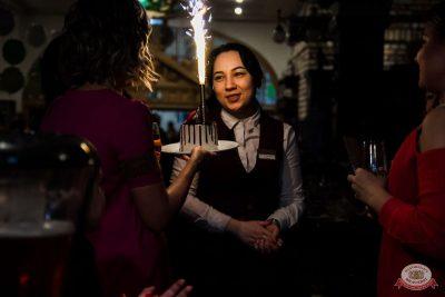 Международный женский день, 7 марта 2020 - Ресторан «Максимилианс» Уфа - 33