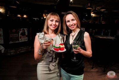 Международный женский день, 7 марта 2020 - Ресторан «Максимилианс» Уфа - 34