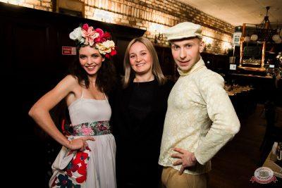 Международный женский день, 7 марта 2020 - Ресторан «Максимилианс» Уфа - 36