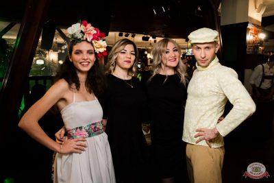 Международный женский день, 7 марта 2020 - Ресторан «Максимилианс» Уфа - 39