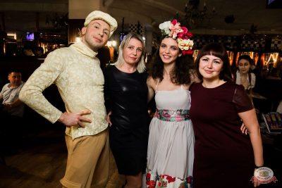 Международный женский день, 7 марта 2020 - Ресторан «Максимилианс» Уфа - 41