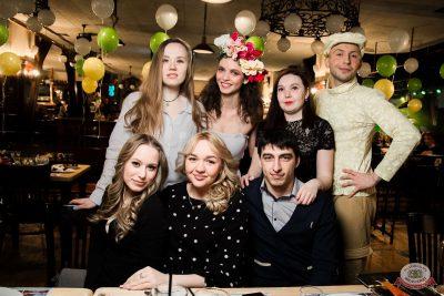 Международный женский день, 7 марта 2020 - Ресторан «Максимилианс» Уфа - 42
