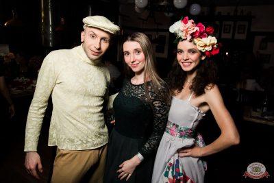 Международный женский день, 7 марта 2020 - Ресторан «Максимилианс» Уфа - 49