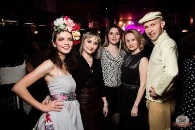 Международный женский день, 7 марта 2020 - Ресторан «Максимилианс» Уфа - 53
