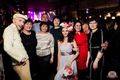 Международный женский день, 7 марта 2020 - Ресторан «Максимилианс» Уфа - 54