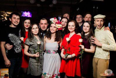 Международный женский день, 7 марта 2020 - Ресторан «Максимилианс» Уфа - 55