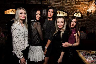 Международный женский день, 7 марта 2020 - Ресторан «Максимилианс» Уфа - 56