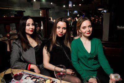 Международный женский день, 7 марта 2020 - Ресторан «Максимилианс» Уфа - 57