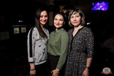 Международный женский день, 7 марта 2020 - Ресторан «Максимилианс» Уфа - 58
