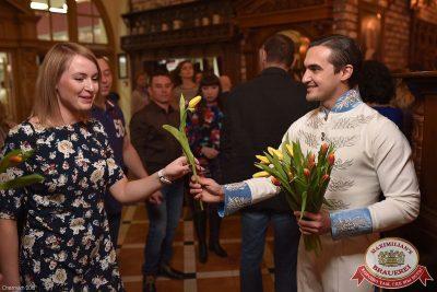 Международный женский день, 7 марта 2016 - Ресторан «Максимилианс» Уфа - 04
