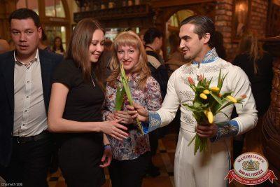 Международный женский день, 7 марта 2016 - Ресторан «Максимилианс» Уфа - 05