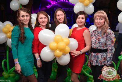 Международный женский день, 7 марта 2016 - Ресторан «Максимилианс» Уфа - 07