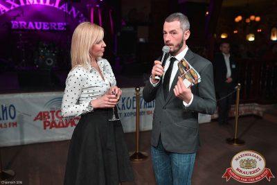 Международный женский день, 7 марта 2016 - Ресторан «Максимилианс» Уфа - 09