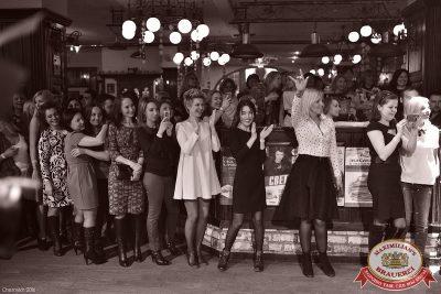 Международный женский день, 7 марта 2016 - Ресторан «Максимилианс» Уфа - 15