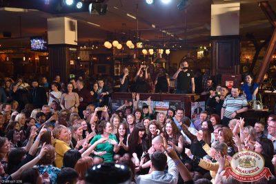 Международный женский день, 7 марта 2016 - Ресторан «Максимилианс» Уфа - 19