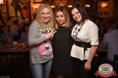 Международный женский день, 7 марта 2016 - Ресторан «Максимилианс» Уфа - 27