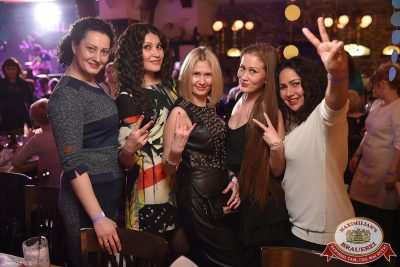 Международный женский день, 7 марта 2016 - Ресторан «Максимилианс» Уфа - 28