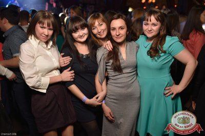 Международный женский день, 7 марта 2016 - Ресторан «Максимилианс» Уфа - 29