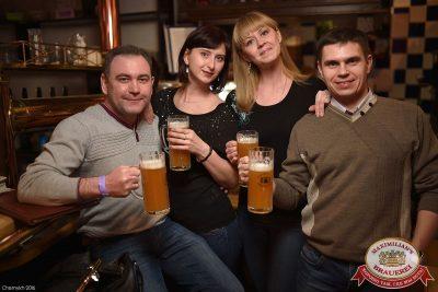 Международный женский день, 7 марта 2016 - Ресторан «Максимилианс» Уфа - 30