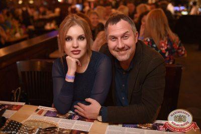 Международный женский день, 7 марта 2016 - Ресторан «Максимилианс» Уфа - 31