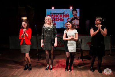 Международный женский день, 8 марта 2020 - Ресторан «Максимилианс» Уфа - 12