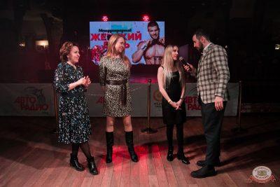 Международный женский день, 8 марта 2020 - Ресторан «Максимилианс» Уфа - 17
