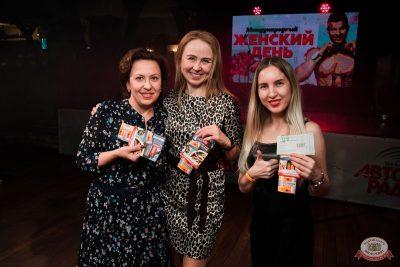 Международный женский день, 8 марта 2020 - Ресторан «Максимилианс» Уфа - 20