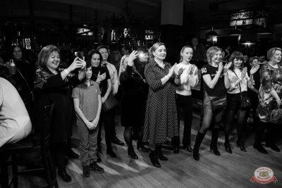 Международный женский день, 8 марта 2020 - Ресторан «Максимилианс» Уфа - 23