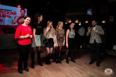 Международный женский день, 8 марта 2020 - Ресторан «Максимилианс» Уфа - 31