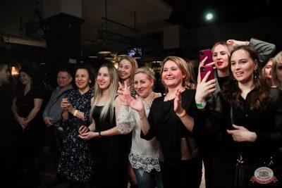Международный женский день, 8 марта 2020 - Ресторан «Максимилианс» Уфа - 32