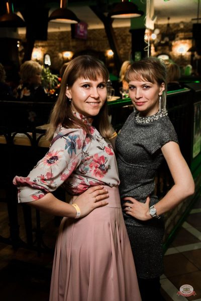 Международный женский день, 8 марта 2020 - Ресторан «Максимилианс» Уфа - 39