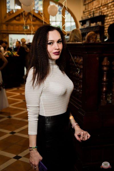 Международный женский день, 8 марта 2020 - Ресторан «Максимилианс» Уфа - 43