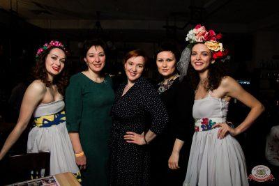 Международный женский день, 8 марта 2020 - Ресторан «Максимилианс» Уфа - 45
