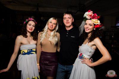 Международный женский день, 8 марта 2020 - Ресторан «Максимилианс» Уфа - 46