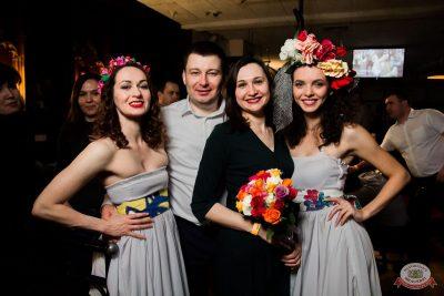 Международный женский день, 8 марта 2020 - Ресторан «Максимилианс» Уфа - 50
