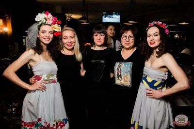 Международный женский день, 8 марта 2020 - Ресторан «Максимилианс» Уфа - 51