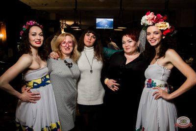 Международный женский день, 8 марта 2020 - Ресторан «Максимилианс» Уфа - 52
