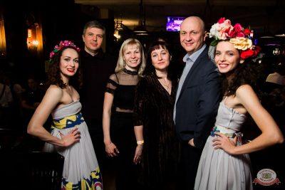 Международный женский день, 8 марта 2020 - Ресторан «Максимилианс» Уфа - 53