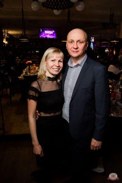 Международный женский день, 8 марта 2020 - Ресторан «Максимилианс» Уфа - 54