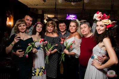 Международный женский день, 8 марта 2020 - Ресторан «Максимилианс» Уфа - 55