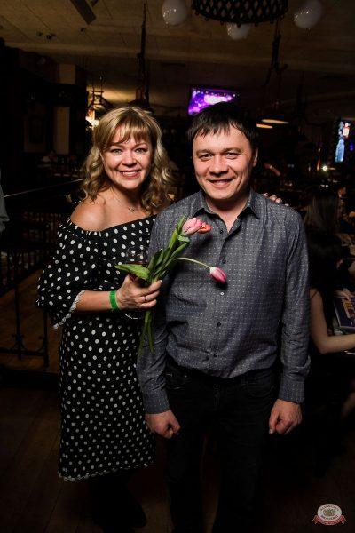 Международный женский день, 8 марта 2020 - Ресторан «Максимилианс» Уфа - 56