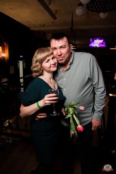 Международный женский день, 8 марта 2020 - Ресторан «Максимилианс» Уфа - 58