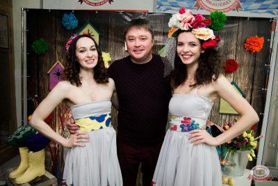 Международный женский день, 8 марта 2020 - Ресторан «Максимилианс» Уфа - 7